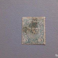 Sellos: ESPAÑA - 1875 - I REPUBLICA - EDIFIL 154 - BIEN CENTRADO - ESCUDO DE ESPAÑA.. Lote 205055372