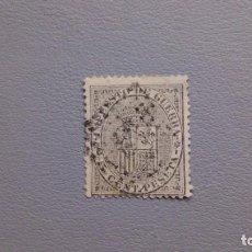 Sellos: ESPAÑA - 1874 - I REPUBLICA - EDIFIL 141- ESCUDO DE ESPAÑA.. Lote 205055595
