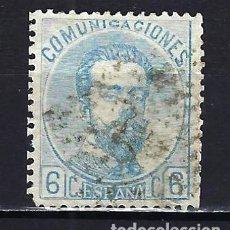Timbres: 1872-1873 ESPAÑA AMADEO I EDIFIL 119 USADO. Lote 205189232