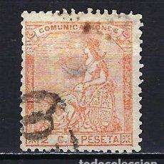 Sellos: 1873 ESPAÑA ALEGORÍA DE ESPAÑA EDIFIL 131 USADO. Lote 205189307