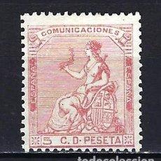 Selos: 1873 ESPAÑA ALEGORÍA DE ESPAÑA EDIFIL 132 MNG* NUEVO SIN GOMA SIN FIJASELLOS. Lote 205189350