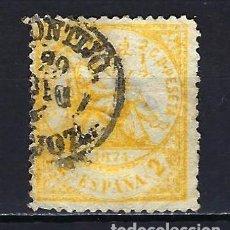Sellos: 1874 ESPAÑA ALEGORÍA DE LA JUSTICIA EDIFIL 143 USADO FECHADOR MONTIJO BADAJOZ. Lote 205189515