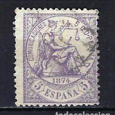 Sellos: 1874 ESPAÑA ALEGORÍA DE LA JUSTICIA EDIFIL 144 USADO. Lote 205189623