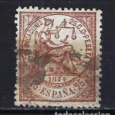 Sellos: 1874 ESPAÑA ALEGORÍA DE LA JUSTICIA EDIFIL 147 USADO. Lote 205189676