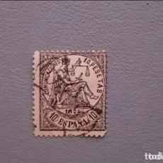 Sellos: V - ESPAÑA - 1874 - I REPUBLICA - EDIFIL 152 - SELLO CLAVE - VALOR CATALOGO 3200€.. Lote 205812061