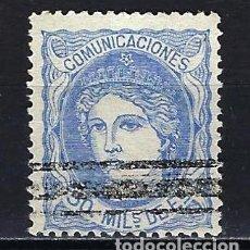 Sellos: 1870 ESPAÑA EDIFIL 107 ALEGORÍA BARRADO. Lote 206267611