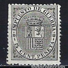 Sellos: 1874 ESPAÑA EDIFIL 141 IMPUESTO DE GUERRA - ESCUDO MNG* NUEVO SIN GOMA SIN FIJASELLOS. Lote 206267870
