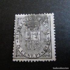 Sellos: ESPAÑA 1874, EDIFIL Nº 141, ESCUDO DE ESPAÑA. USADO. Lote 206337913