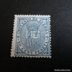 Sellos: ESPAÑA 1874, EDIFIL Nº 142, ESCUDO DE ESPAÑA SIN GOMA. Lote 206338031