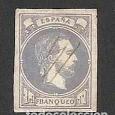 Sellos: 1873 CARLOS VII. SELLOS ESPAÑA. Lote 206930215