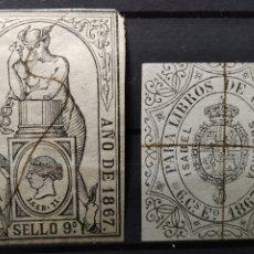 Sellos: 2 POLIZAS FISCALES AÑO 1867. Lote 207215607