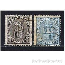 Sellos: 1874 ESPAÑA EDIFIL 141/142 IMPUESTO DE GUERRA - ESCUDO - USADOS. Lote 207221626
