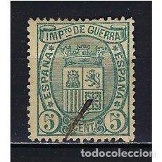 Sellos: 1875 ESPAÑA EDIFIL 154 IMPUESTO DE GUERRA - ESCUDO - USADO. Lote 207221733