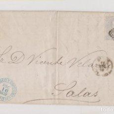 Selos: CARTA ENTERA. GIJÓN A SALAS. ASTURIAS. SOBRE EL COMERCIO DE SIDRA. 1872.. Lote 207923017
