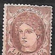 Selos: EDIFIL Nº 102* - 1M. VIOLETA S SALMON NUEVO. Lote 208236613