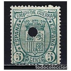 Francobolli: 1875 ESPAÑA ESCUDO - IMPUESTO DE GUERRA - EDIFIL 154 TALADRO TELÉGRAFOS. Lote 208538870
