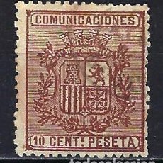 Francobolli: 1874 ESPAÑA EDIFIL 153 ESCUDO USADO. Lote 208680157