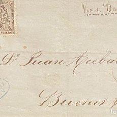 Sellos: ESPAÑA: CARTA CIRCULADA EN EL AÑO 1874. Lote 209306555