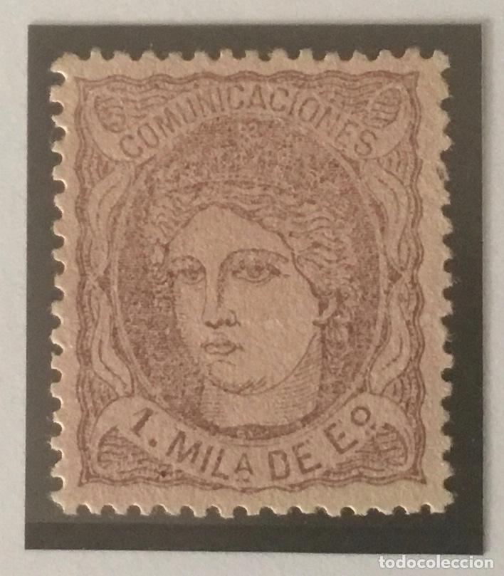 1870-ESPAÑA EFIGIE ALEGÓRICA DE ESPAÑA EDIFIL 102 (*) 1 MIL ESCUDOS VIOLETA - NUEVO - (Sellos - España - Amadeo I y Primera República (1.870 a 1.874) - Nuevos)