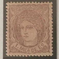 Sellos: 1870-ESPAÑA EFIGIE ALEGÓRICA DE ESPAÑA EDIFIL 102 (*) 1 MIL ESCUDOS VIOLETA - NUEVO -. Lote 209370822