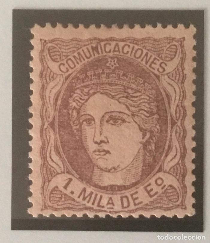 1870-ESPAÑA EFIGIE ALEGÓRICA DE ESPAÑA EDIFIL 102A MH* 1 MIL ESCUDOS VIOLETA - NUEVO - (Sellos - España - Amadeo I y Primera República (1.870 a 1.874) - Nuevos)