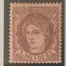 Sellos: 1870-ESPAÑA EFIGIE ALEGÓRICA DE ESPAÑA EDIFIL 102A MH* 1 MIL ESCUDOS VIOLETA - NUEVO -. Lote 209371040