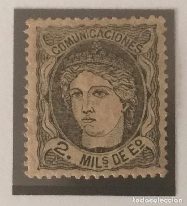 1870-ESPAÑA EFIGIE ALEGÓRICA DE ESPAÑA EDIFIL 103 MH* 2 MIL ESCUDOS NEGRO - NUEVO - (Sellos - España - Amadeo I y Primera República (1.870 a 1.874) - Nuevos)