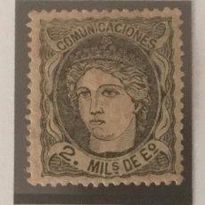 Sellos: 1870-ESPAÑA EFIGIE ALEGÓRICA DE ESPAÑA EDIFIL 103 MH* 2 MIL ESCUDOS NEGRO - NUEVO -. Lote 209371606
