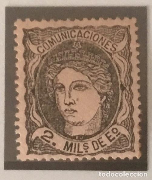 1870-ESPAÑA EFIGIE ALEGÓRICA DE ESPAÑA EDIFIL 103A (*) 2 MIL ESCUDOS NEGRO - NUEVO - (Sellos - España - Amadeo I y Primera República (1.870 a 1.874) - Nuevos)