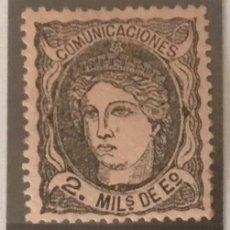 Sellos: 1870-ESPAÑA EFIGIE ALEGÓRICA DE ESPAÑA EDIFIL 103A (*) 2 MIL ESCUDOS NEGRO - NUEVO -. Lote 209371723
