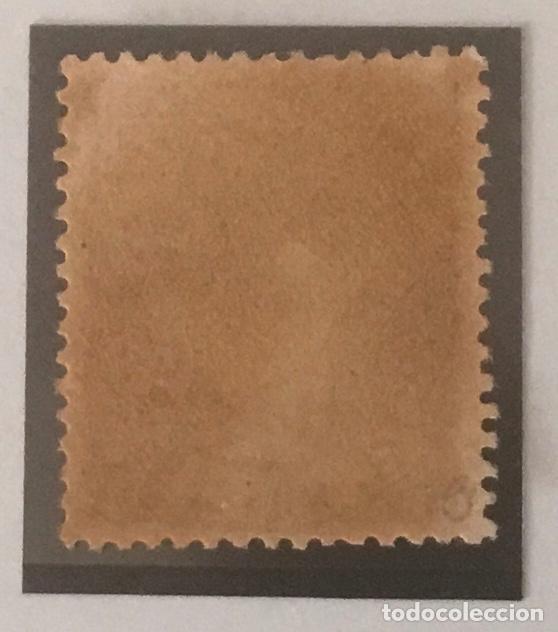 Sellos: 1870-ESPAÑA EFIGIE ALEGÓRICA DE ESPAÑA EDIFIL 103a (*) 2 MIL ESCUDOS NEGRO - NUEVO - - Foto 2 - 209371723