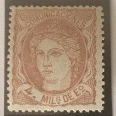 Sellos: 1870-ESPAÑA EFIGIE ALEGÓRICA DE ESPAÑA EDIFIL 104 MNH** 4 MIL ESCUDOS SEPIA - NUEVO -. Lote 209372097
