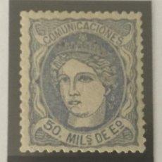 Sellos: 1870-ESPAÑA EFIGIE ALEGÓRICA DE ESPAÑA EDIFIL 107 MH* 50 MIL ESCUDOS AZUL - NUEVO -. Lote 209590236