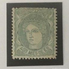 Sellos: 1870-ESPAÑA EFIGIE ALEGÓRICA DE ESPAÑA EDIFIL 110 MH* 400 MILS VERDE - NUEVO -. Lote 209592065