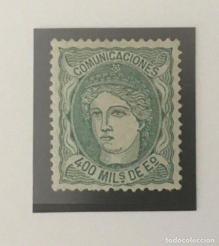 1870-ESPAÑA EFIGIE ALEGÓRICA DE ESPAÑA EDIFIL 110 (*) 400 MILS VERDE - NUEVO - (Sellos - España - Amadeo I y Primera República (1.870 a 1.874) - Nuevos)