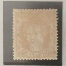 Sellos: 1870-ESPAÑA EFIGIE ALEGÓRICA DE ESPAÑA EDIFIL 113 (*) 12 CUARTOS - NUEVO -. Lote 209593490