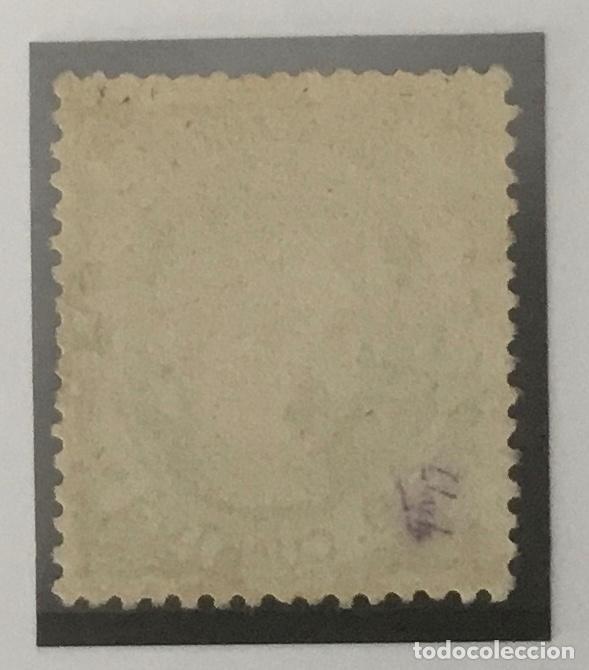 Sellos: 1870-ESPAÑA EFIGIE ALEGÓRICA DE ESPAÑA EDIFIL 114 MH* 19 CUARTOS VERDE - NUEVO - - Foto 2 - 209595337