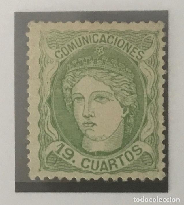 1870-ESPAÑA EFIGIE ALEGÓRICA DE ESPAÑA EDIFIL 114 MH* 19 CUARTOS VERDE - NUEVO - (Sellos - España - Amadeo I y Primera República (1.870 a 1.874) - Nuevos)
