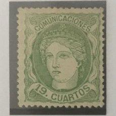 Sellos: 1870-ESPAÑA EFIGIE ALEGÓRICA DE ESPAÑA EDIFIL 114 MH* 19 CUARTOS VERDE - NUEVO -. Lote 209595337