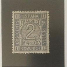 Sellos: 1872-ESPAÑA CORONA REAL Y CIFRAS EDIFIL 116 MH* 2 CÉNTIMOS GRIS - NUEVO - -. Lote 209616996