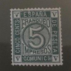 Sellos: 1872-ESPAÑA CORONA REAL Y CIFRAS EDIFIL 117 MH* 5 CÉNTIMOS VERDE - NUEVO -. Lote 209617426