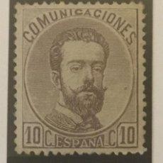 Sellos: 1872-ESPAÑA AMADEO I EDIFIL 120 MH* 10 CÉNTIMOS VIOLETA - NUEVO - CERTIFICADO CEM. Lote 209618160