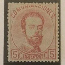 Sellos: 1872-ESPAÑA AMADEO I EDIFIL 118 MH* 5 CÉNTIMOS ROSA - NUEVO -. Lote 209618561