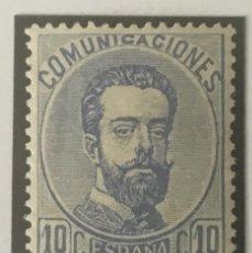 Selos: 1872-ESPAÑA AMADEO I EDIFIL 121 MH* 10 CÉNTIMOS ULTRAMAR - NUEVO -. Lote 209669635
