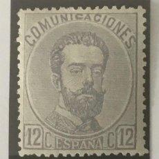 Sellos: 1872-ESPAÑA AMADEO I EDIFIL 122 MH* 12 CÉNTIMOS LILA GRISÁCEO - NUEVO -. Lote 209670063