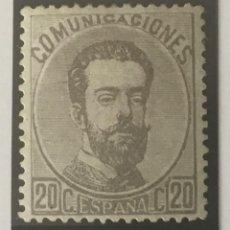 Sellos: 1872-ESPAÑA AMADEO I EDIFIL 123 MH* 20 CÉNTIMOS GRIS - NUEVO -. Lote 209670456