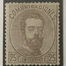 Sellos: 1872-ESPAÑA AMADEO I EDIFIL 124 (*) 25 CÉNTIMOS CASTAÑO - NUEVO -. Lote 209670802