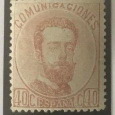 Sellos: 1872-ESPAÑA AMADEO I EDIFIL 125 MH* 40 CÉNTIMOS CASTAÑO CLARO - NUEVO -. Lote 209671398