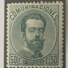 Sellos: 1872-ESPAÑA AMADEO I EDIFIL 126 (*) 50 CÉNTIMOS VERDE - NUEVO -. Lote 209672288