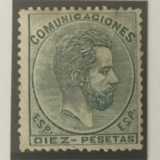 Selos: 1872-ESPAÑA AMADEO I EDIFIL 129 MH* 10 PESETA VERDE - NUEVO -. Lote 209674336